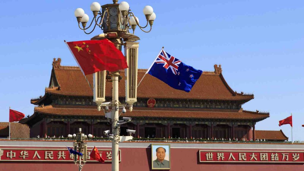 China: Not New Zealand's Business